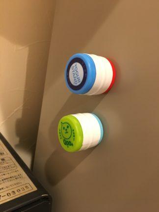 冷蔵庫にくっつくマグネット