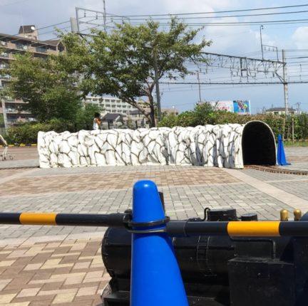 くぐれるトンネル